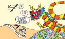 2015_03_29_Solar_Impulse_dragon_CartoonBase_Martin_Saive.png